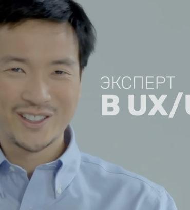 5 Вещей о которых должен знать эксперт в UX и UI дизайне