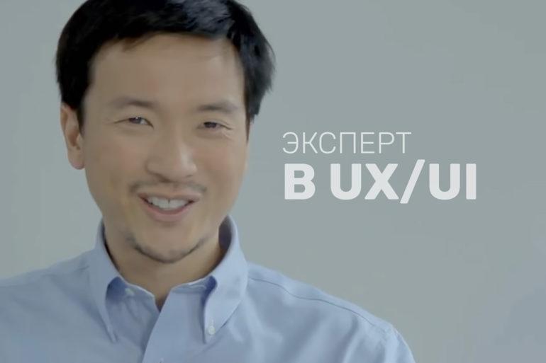 expert_ux_ui