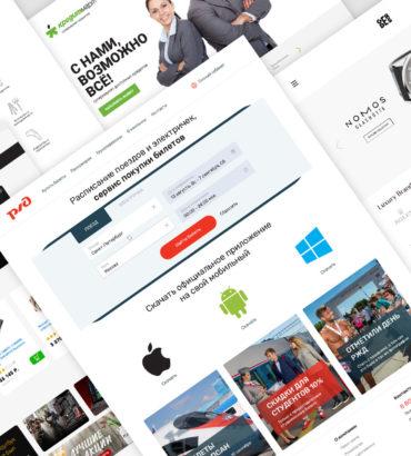 Веб-дизайн — выбор стиля для сайта